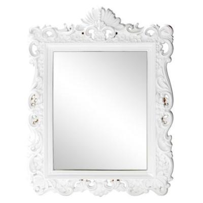 White Ormolu Highlife Mirror, £39.99 from Dunelm Mill